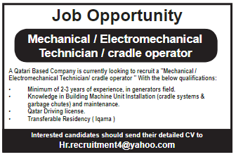 Mechanical / Electro Mechanical Technician / Cradle Operator (Jobs Offered)